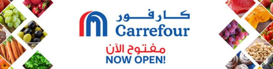 Careffour