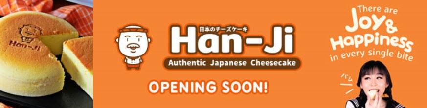 hanji